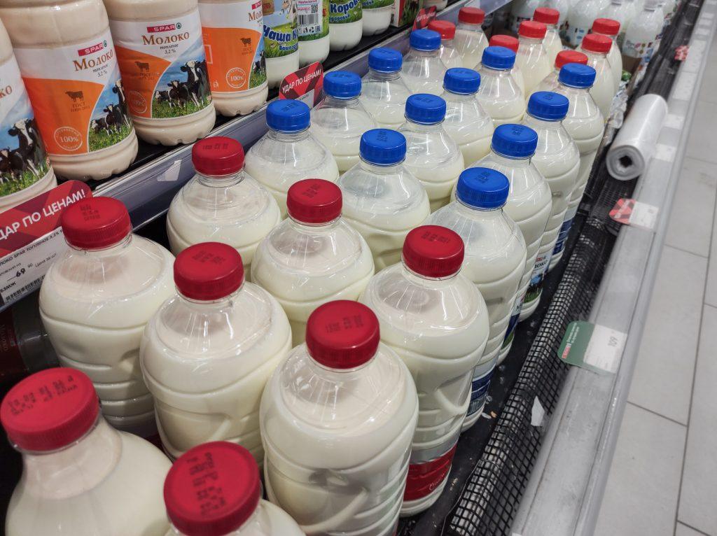 Упакованная молочная продукция